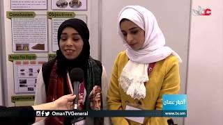 #أخبار_عمان | الإثنين 15 أبريل 2019م