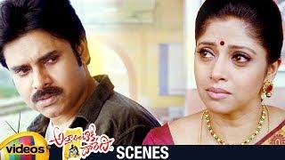 Pawan Kalyan & Nadiya Emotional Scene | Attarintiki Daredi Telugu Movie | Samantha | Pranitha | DSP - MANGOVIDEOS