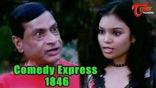 Comedy Express 1846   B 2 B   Latest Telugu Comedy Scenes   Comedy Movies - TELUGUONE