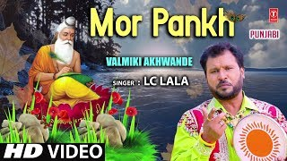 Mor Pankh I LC LALA,SEEMA MATTU I New Latest Punjabi Devi Bhajan I Full HD Video Song - TSERIESBHAKTI