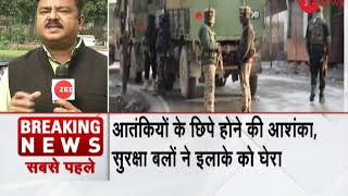 Breaking News: Search operation launched in Tral, J&K - ZEENEWS