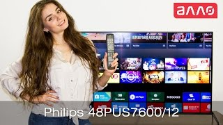 Видео-обзор телевизора Philips 48PUS7600