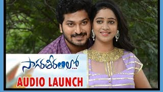 Sagara Theeramlo Movie Audio  Launch Images |  Dishanth | Aishwarya | Tollywood Updates - RAJSHRITELUGU