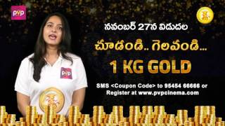 Size Zero gold contest - idlebrain.com - IDLEBRAINLIVE
