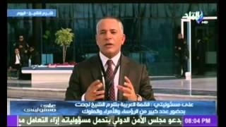 أحمد موسى: السيسي بيجيب من الآخر
