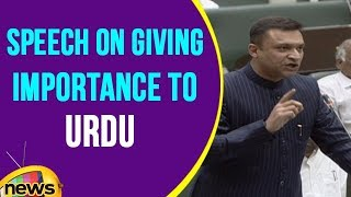 Akbaruddin Owaisi Speech On Giving Importance To Urdu In Telangana | Telangana Assembly | Mango News - MANGONEWS