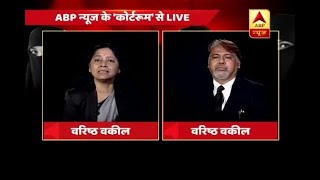 Triple Talaq Special: LIVE from ABP News' courtroom - ABPNEWSTV