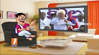 Dada Satirical Conversation With Gaddar | Koluvulakai Kotlata | Pin Counter | iNews - INEWS