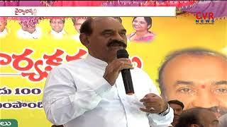 Medical & Health Minister Farooq Lay Foundation to 50 Beds Hospital | Anantapur Medical College|CVR - CVRNEWSOFFICIAL