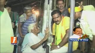 MLA Nimmala Ramanaidu Take Part in Intintiki TDP in Elamanchili | iNews - INEWS