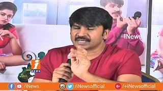 Comedian Srinivas Reddy Speech | Jamba Lakidi Pamba 2018 Press Meet | Siddhi Idnani | iNews - INEWS
