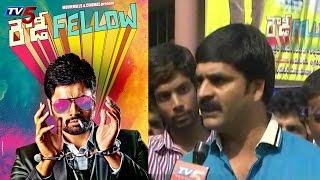Rowdy Fellow Movie Review | Viewers Response from Kukatpally : TV5 News - TV5NEWSCHANNEL
