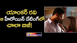 AnchorRavi Dating With Tollywood Heroine