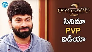 It Was Prasad V Potluri's Idea To Make Raju Gari Gadhi 2 - Omkar || Talking Movies With iDream - IDREAMMOVIES