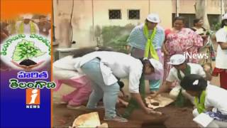 GHMC Getting Ready For Third Phase Haritha Haram in Hyderabad | INews - INEWS