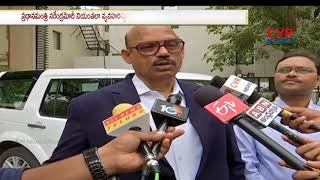 JC Diwakar Reddy Sensational Comments Modi At NITI Aayog | CVR News - CVRNEWSOFFICIAL