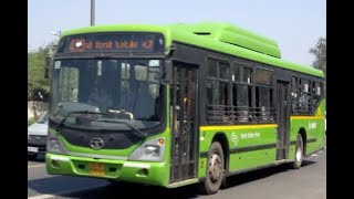 In Graphics: Panic Buttons Must on Public Transport - ABPNEWSTV