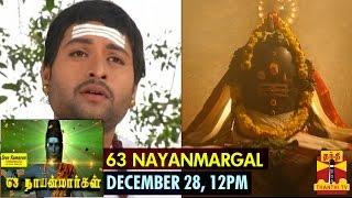 63 Nayanmargal 28-12-2014 – Thanthi tv Show