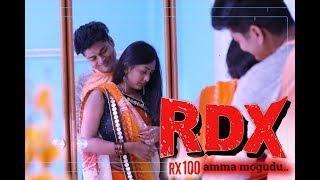 RDX ... Episode 1.. || Latest Telugu Short film 2019||4K Media Entertainments - YOUTUBE
