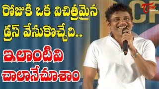 Nagarjuna Funny Satires on Heroine | DEVADAS Success Meet | Nani, Rashmika | TeluguOne - TELUGUONE
