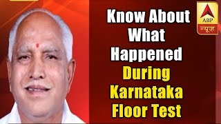 All you need to know about what happened during Karnataka Floor Test - ABPNEWSTV
