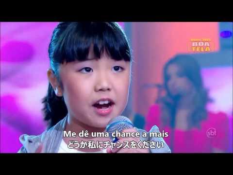 メリッサ・クニヨシ 8歳 Te amo cada vez mais 日本語歌詞