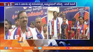 BLF Will Give High Priority to Education | Maheshwaram MLA Candidate Arun Kumar Face To Face | iNews - INEWS