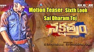 Krishna Vamsi's Nakshatram Movie Motion Teaser | Sixth Look | Sai Dharam Tej | #Nakshatram - TELUGUONE