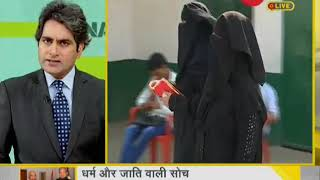 DNA: Why Ashok Gehlot's remark on Ram Nath Kovind is a new low in caste politics - ZEENEWS