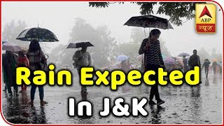 Fresh spell of snow and rain expected in J&K, Lahaul-Spiti | Weather Forecast - ABPNEWSTV