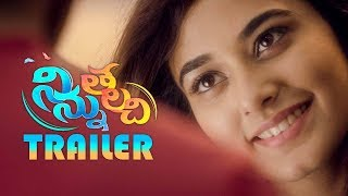 Ninnu Thalachi Movie Trailer || Latest Telugu Trailers 2019 - TFPC