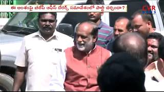 Telangana BJP Party Focus on only 5 Parliament Places ? | Telangana BJP Leaders | CVR NEWS - CVRNEWSOFFICIAL