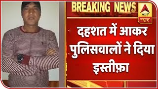 Fearing for their lives, four SPOs resign from their posts in Jammu & Kashmir - ABPNEWSTV