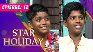 Star Holiday 26-07-2015 Actor Vignesh & Ramesh – Vendhar TV Show Episode 12