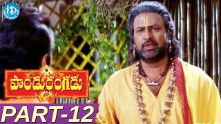 Pandurangadu Full Movie Part 12 || Balakrishna, Tabu, Sneha || K Raghavendra Rao || M M Keeravani - IDREAMMOVIES