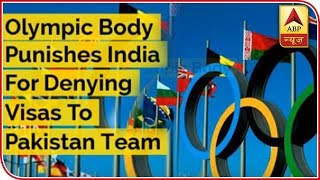 Olympic Body Bars India From Hosting Events For Denying Visa To Pakistani Shooters | ABP News - ABPNEWSTV
