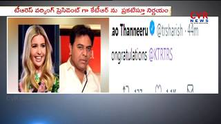Harish Rao Best Wishes to KTR for Appointed as TRS Working President | CVR News - CVRNEWSOFFICIAL