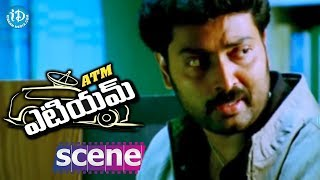 ATM Movie Scenes - Philips Mocking Bhavana || Prithviraj || Samvrutha Sunil - IDREAMMOVIES