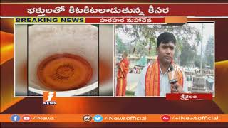 Huge Devotees Rush At Srisailam | Face With Face With Eo On Occasion Of Maha Sivaratri | iNews - INEWS