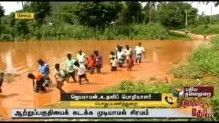Thervai Thedi 21-11-2014 Puthiya Thalaimurai Tv Show