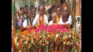 Poonam Sinha strong enough to defeat Rajnath Singh in Lucknow? - ABPNEWSTV
