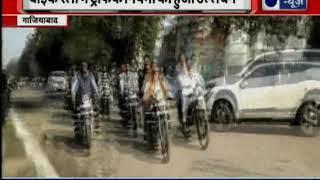 LIVE Video: गाजियाबाद में बीजेपी की बाइक रैली - ITVNEWSINDIA