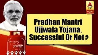 Kaun Jitega 2019: Pradhan Mantri Ujjwala Yojana, successful or unsuccessful? - ABPNEWSTV