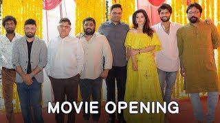 Vijay Devarakonda New Movie Opening | Mehrene Kaur Pirzada | TFPC - TFPC