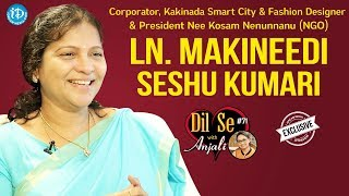Corporator, Kakinada Smart City LN Makineedi Seshu Kumari Full Interview | Dil Se With Anjali #71 - IDREAMMOVIES