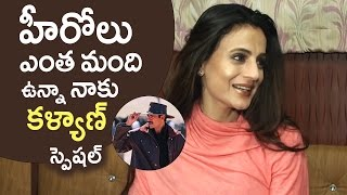 Pawan Kalyan Is Very Special To Me Says Ameesha Patel | Mahesh Babu | Jr NTR | TFPC - TFPC