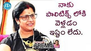 I Don't Want To Get Into Politics - Vijayalakshmi || Celebration Of Life || Dialogue With Prema - IDREAMMOVIES