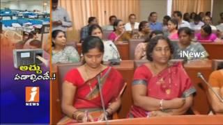 AP Govt Introduce Bio Matrix System For Employees Attendance | Amaravathi | iNews - INEWS