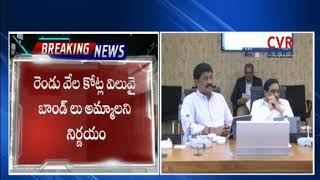 CM Chandrababu Review Meet on Amaravati Constructions | CVR News - CVRNEWSOFFICIAL