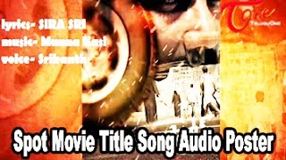 RGV's Spot Movie || Title Song Audio Poster Release - TELUGUONE